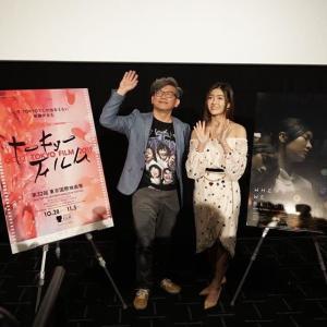 ジェニス・東京国際映画祭「私たちの居場所」Q&A