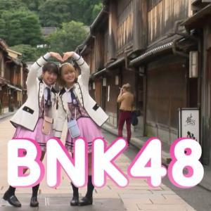 もうすぐ Fun Fun Japan