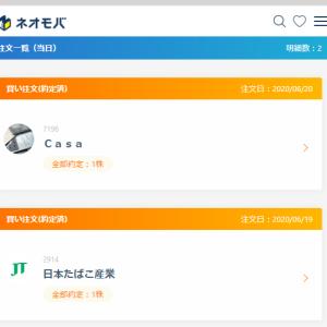 6月22日 端株2銘柄購入