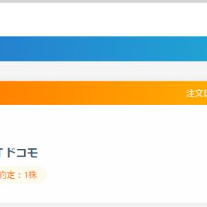 6月24日 端株1銘柄購入