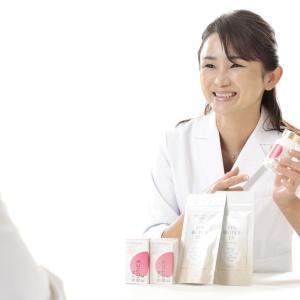 最近なかなか疲れが取れない!「疲労回復に必要な栄養素とは?」日本人の60%がビタミンミネラル不足