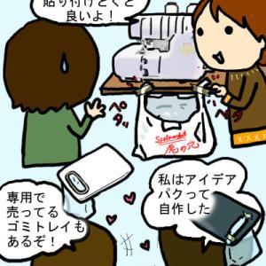 10月20日(日)ロックミシンのごみ対策☆彡