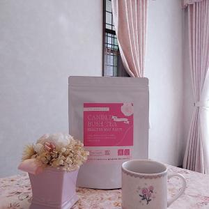 毎朝のスッキリ!!の為に♡ラズベリー風味の美味しいお茶を♡