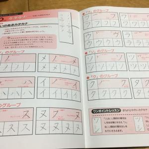 ミャンマー日記414(週プロ祭り)