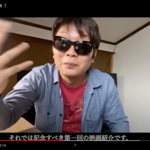 ミャンマー日記445(ミャンマー映画評論家現る!!)
