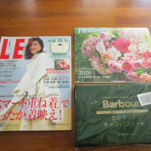 LEE 雑誌付録 2020ピンクの花パレット 花のカレンダー 癒される~。