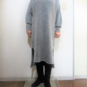 ニットワンピースは長いセーターみたいなもの・・・(笑)