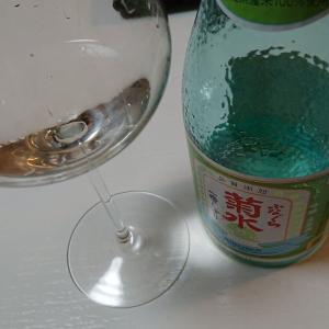 新米新酒 ふなぐち 菊水 一番しぼり