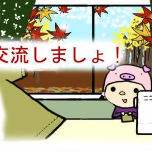 11月17日(日)フェイスブックの家庭用ミシンwaiwai交流会