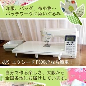 6月12日(金)JUKIエクシードキルトスペシャルくんお待たせしました!