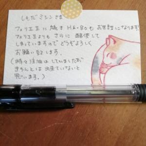 9月27日(日)ジャノメ職業用ミシンHS80くんは3年ぶりのお里帰り!
