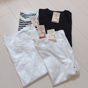 【無印良品】洋服は季節終わりのSALEで買う。