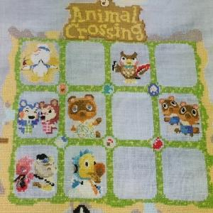 Animal Crossing SAL⑪
