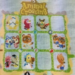 Animal Crossing SAL ⑬