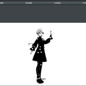 Vroid Studio ポーズ&アニメーション機能を使う
