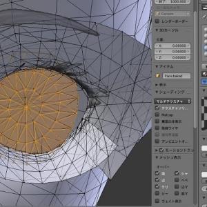 vroid studio blenderでテクスチャの再設定方法5
