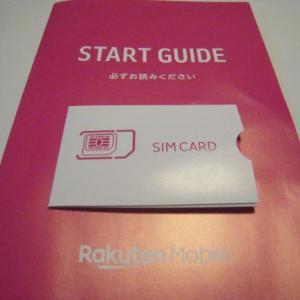 楽天モバイルからSIMカード届きました♪