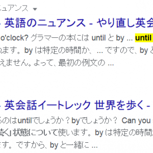until と by の違い (The Ickabog)