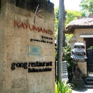 バリ島 サヌール スローライフを楽しむなら「カユマニス・サヌール・プライベート ヴィラ」