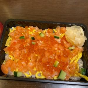 ダイエット定食(^^)鮭いくら丼(^^)