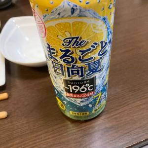美味しー(^^)