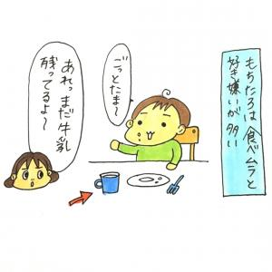 3歳児が残さず食べる魔法の言葉