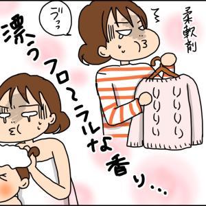 2人目妊娠・出産の思い出(8)