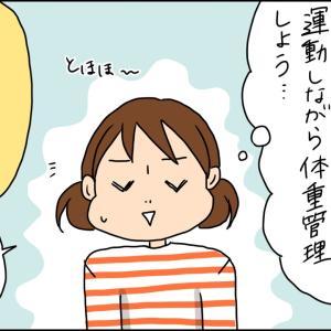 2人目妊娠・出産の思い出(11)