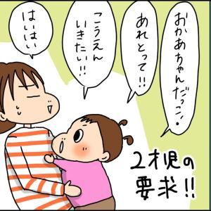 2人目妊娠・出産の思い出(12)