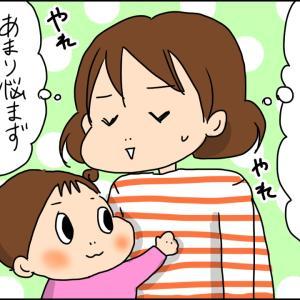 2人目妊娠・出産の思い出(13)