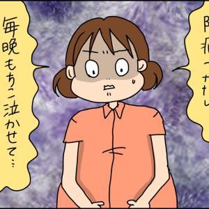 2人目妊娠・出産の思い出(33)