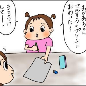 小一1娘の宿題を見て不安になった理由