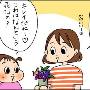 【複製】お花のある生活って気分が上がる♡