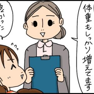【お知らせ】すくパラnews掲載