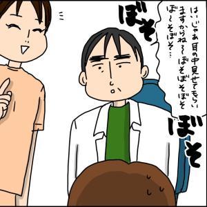 病院探し番外編〜耳鼻科②〜
