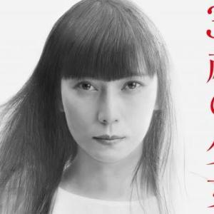 【35歳の少女】柴咲コウ×坂口健太郎