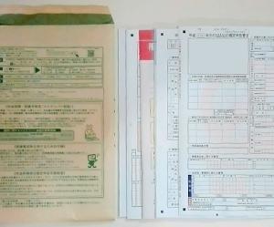 2019年確定申告書類 郵送提出用の封筒はついていない?