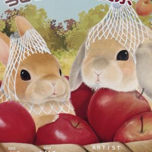 明日から〜autumn harvest〜うさぎの大収穫祭