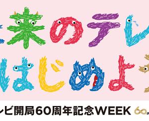 【15件】 懸賞情報 (2019年3月25日) QUOカード1万円分が1,000名様に当たる など