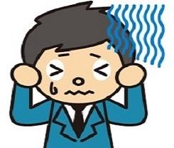 「MLMの問題点って?・・」 問題点を整理&クリアしての成功方法の仕組みと評判とは?