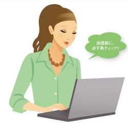 成功するには~「ビジネスメールのマナーを守って」のネットワークビジネス成功方法とは?