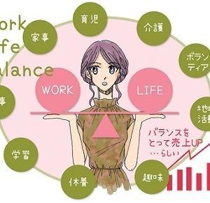 「どこかで今日も誰かを救っている・・」女性の経済的自立の応援団長のMLM成功方法とは?