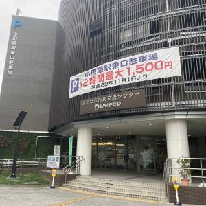 小田原市での空き家無料セミナーとテレビの取材