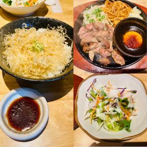 横浜で一番美味しいわさびランチ、食べました