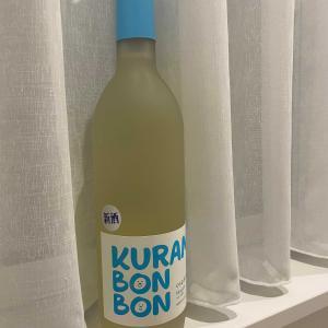 売れない物件の最悪のケースと妻お気に入りのワイン