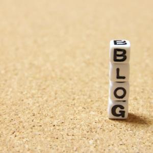ブログのフッター、超大切!