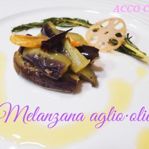 Acco Cooking Class☆New recipe 4