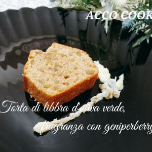 ACCO COOK☆New recipe (March)