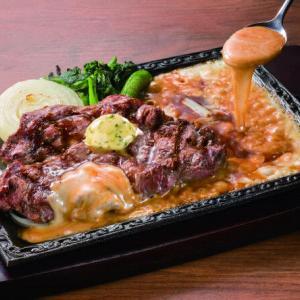 【朗報】ステーキガストで1300円食べ放題・・・お肉に野菜にあれも!