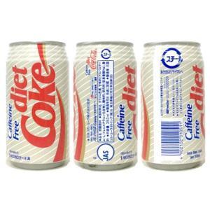 ダイエットコーク毎日2リットルくらい飲むオイラだけど0カロリー飲料って体に悪いの?